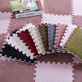 Stitching Velvet Mat Suede Carpet Puzzle Foam Mat Eva Bedroom Full-Piece Home Floor Mat Crawl Pad rugs and carpets - DISCOUNT ITEM  70 OFF Home & Garden