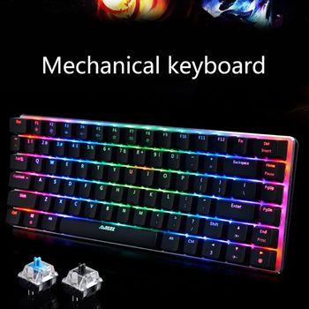 1 Pc Ajazz AK33 82 Keys Mechanical Keyboard Russian/English Layout Gaming Keyboard RGB Backlight Switch Wired Keypad ajazz ak33 82 keys mechanical keyboard russian english layout gaming keyboard rgb backlight switch wired keypad