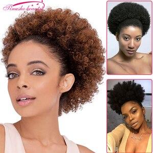 Tinashe Beauty Big Bun Afro Puff конский хвост, человеческие волосы, афро взрыв, кудрявые заколки для наращивания, для черных женщин, хвост пони
