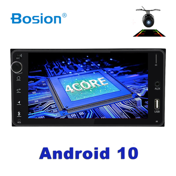 Bosion Android 10 car dvd for toyota corolla 2 Din Universal car radio with navigation Bluetooth Wifi BT car stereo gps player image