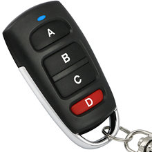 Пульт дистанционного управления Дистанционное управление гаражом