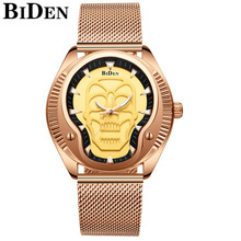 Men Watch BIDEN Minimalist Watch Quartz Watch Stainless Steel Mesh Band Top Brand Unique Design Analog  Black Relogios 0118 super speed v0155 bl stainless steel silicone band men s quartz analog wirst watch black blue