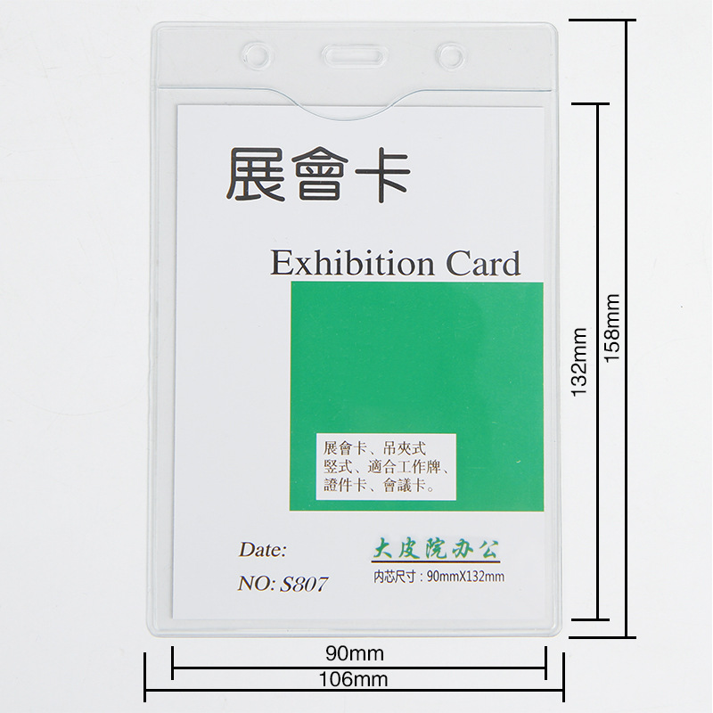 Manufacturers Currently Available Wholesale Label Work Documents Lanyard Badge Cover PVC Transparent Exhibition Certificate Card