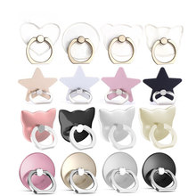 Finger Ring Mobile Phone Smartphone Sockets Stand Holder For iPhone XS