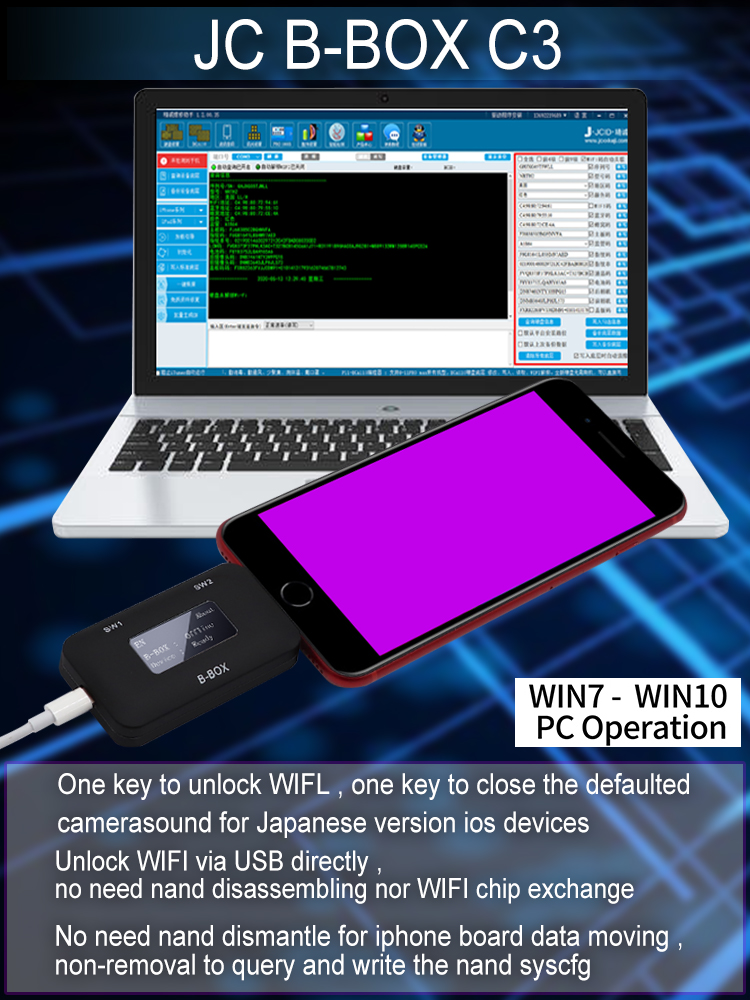 Tools : JC B-BOX C3 DFU Box Window DCSD Cable for IPhone  amp  IPad Modify NAND Syscfg Data Read Write Enter Purple Screen for IOS A7-A11