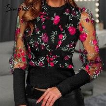 Женская ажурная блузка из органзы с вышивкой фонариком, элегантная вечерняя блузка с рукавами в сеточку, облегающий цветочный пуловер