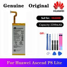 10 шт/лот hb3742a0ezc + Оригинальная батарея для huawei p8 lite