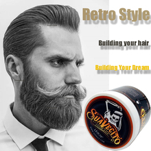 Strong style restoring Hair Pomade Hair wax skeleton cream slicked oil mud keep hair men oil No residue SUAVECITO Wholesale