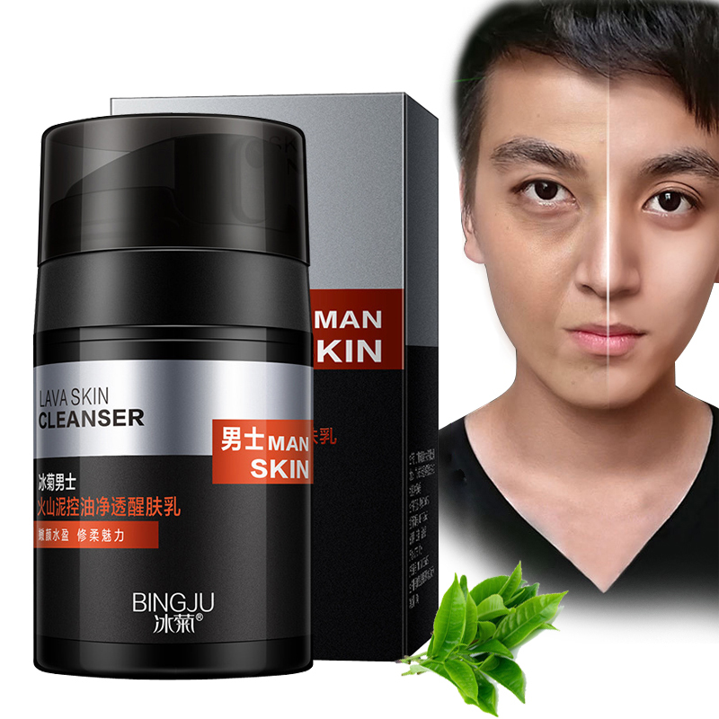 Face Cream Tea Leaves Men's Moisturizing Emulsion AntiAging Repair Skin Serum Hyaluronic Acid Skin Care Lift Firming Night Cream