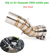 Silp on для kawasaki z900 мотоциклетная средняя Соединительная