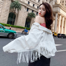 Send Normally 2020 New Tassel Jeans Jacket for Ladies Spring Long Sleeve Women D
