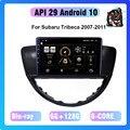 COHO для Subaru Tribeca 2007-2011 Android 10,0 Octa Core 6 + 128G Автомобильный мультимедийный плеер стерео приемник радио Вентилятор охлаждения