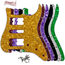Pleroo Guitar Parts - For FD US 11 Mounting Screw Hole Standard Start Player HSH Guitar pickguard Double pickup screw hole relays g6b 1174p fd us g6b 1174p g6b 1174p fd us dc24v 24v