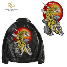 Large Tiger Animal Iron on Patches Clothing Embroidery Applique Decorative Ride Jacket
