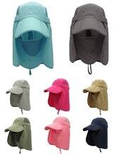 Connectyle  Kids Sun Protection Hat Lightweight Mesh Flap Cap Quick Dry Detachable