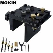 Kit de carpintería multifuncional plantilla para agujeros guía de perforación ajustable punzón localizador para muebles que conecta herramientas de carpintería