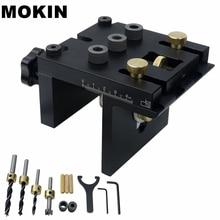 Multifunktions Holzbearbeitung Doweling Jig Kit Einstellbare Bohren Guide Puncher Locator Für Möbel Anschluss Zimmerei Werkzeuge