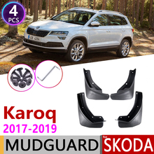4 PCS הקדמי אחורי רכב Mudflaps עבור סקודה Karoq 2017 2018 2019 פנדר דש Splash מגני בץ אביזרים מגן בץ