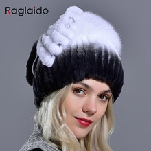 Raglaido women's winter fur hats warm rex rabbit natural fur thick fashionable stylish girls outdoor knitted real fur fluffy hat(China)