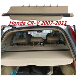Car Rear Trunk Security Shield Trunk Cargo Cover For Honda CR-V CRV 2007 2008 2009 2010 2011 High Qualit (Black Beige)