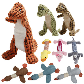 Dog toys pet plush dolls chew dog toy rubber  squeaky puppy for large dogs squeaking
