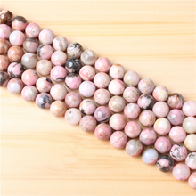 Rose Stone 4/6/8/10/12mm Natural Gem Stone Polished Smooth Round Beads For Jewelry Making DIY Bracelets
