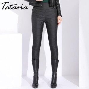 Image 5 - Pantalon dhiver en duvet de canard pour femmes, grande taille, noir, taille haute, slim, chaud, en velours, pantalon crayon, élastique, collection décontracté