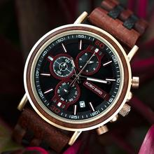 BOBO BIRD Wood Watch Men Top Brand Luxury Military Stainless