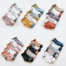 5 пар/лот; носки для малышей; осенние носки для маленьких девочек; хлопковые носки для новорожденных с героями мультфильмов; носки для маленьких мальчиков; одежда для малышей; аксессуары