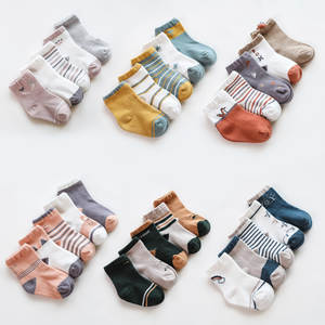 Baby Socks Clothes-Accessories Newborn Infant Girls Cartoon Cotton 5pairs/Lot for Boy