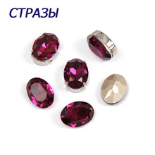 CTPA3bI 4120 Oval Fuchsia Color Crystal Glass Rhinestones Beads For Jewelry Making Charming Needlework Accessories Strass