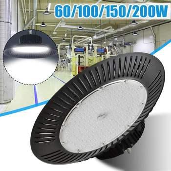 Led High Bay Light 60/100/150/200W ufo_ Warehouse Workshop Garage Industrial Lamp Workshop highbay led Stadium Market 85-265V фото