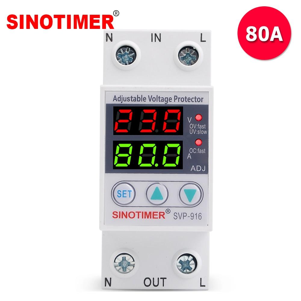 Домашнее использование двойной светодиодный дисплей 40A 63A 80A din-рейка 230В Регулируемая Защита от скачков напряжения реле с предельной токово...