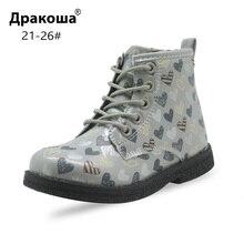 Apakear فتيات صغيرات يتدربن على المشي الكلاسيكية الدانتيل متابعة مارتن الأحذية ليتل كيدز ربيع الخريف موضة أسود المطاط حذاء من الجلد بسحاب