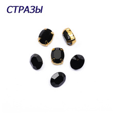 CTPA3bI Charming Jet Color AAAAA Quality Glass Crystal Material Pointback Sew On Claw Rhinestones DIY Clothing Accessories Craft