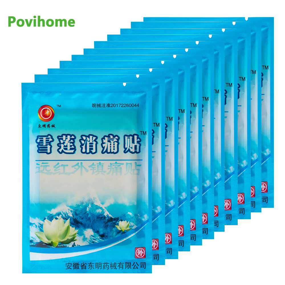 56Pcs/7Bags Medical Arthritis Pain Plaster Upper Back Muscle Pain Relief Patch Tiger Balm Sciatica Back Pain Plaster D1143