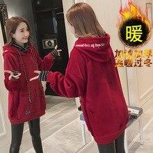 Новая одежда для беременных зимний и бархатный утепленный двусторонний свитер с капюшоном с изображением лисы в Корейском стиле модный свитер для беременных