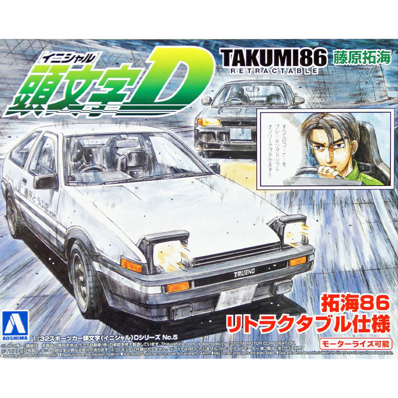 Assembly Car Model 1/32 Initial D DTAKUMI86 AE86 00900