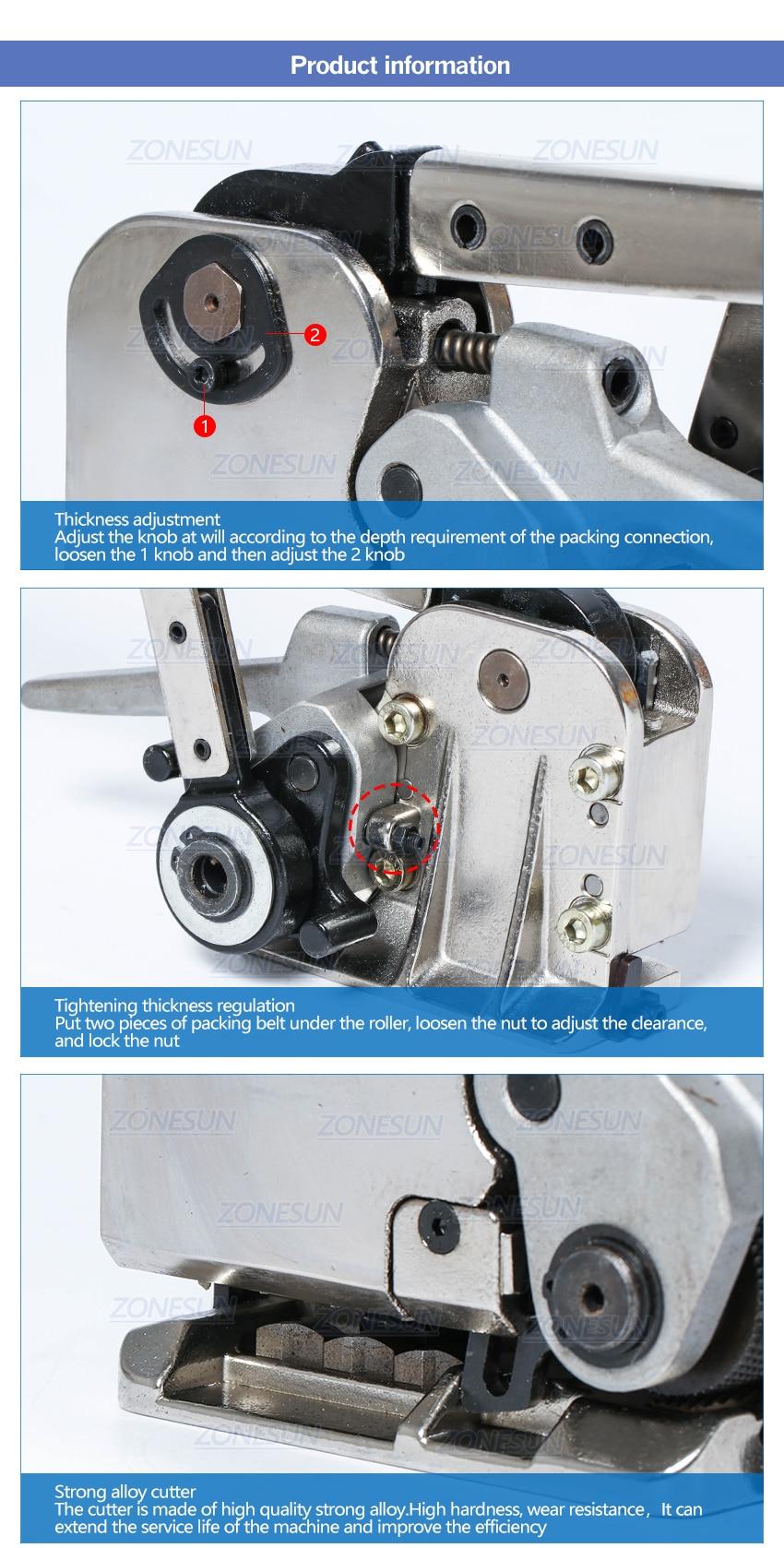 GD35钢带打包机_04