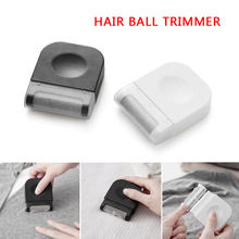 Hair Ball Trimmer Lint Remover Epilator Fluff Fuzz Cute Plastic No Battery Needed Dress Pants Household Products Sweaters Tool(China)