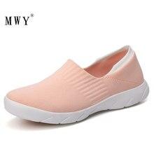 を MWY フラットシューズ女性ソフト軽量靴下スニーカー婦人 Schoenen カジュアル女性ローファー屋外ウォーキングシューズトレーナー