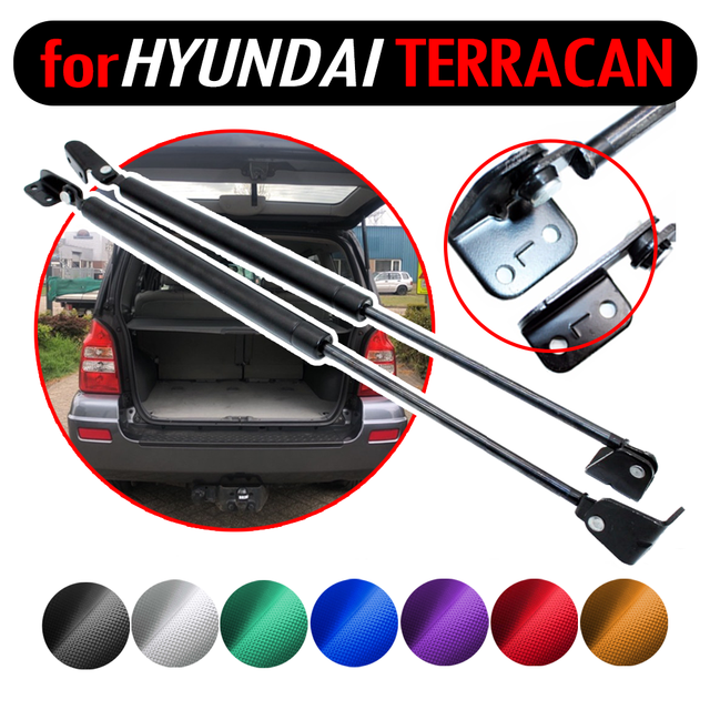2x Lift Supports Shock Gas Struts Spring for HYUNDAI TERRACAN (HP) 2001 2006 540 MM Tailgate Rear Trunk Boot Damper