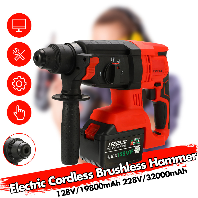 3 IN 1 Electric Brushless Hammer 128V/228V Cordless Power Impact Drill With Lithium Battery Power Drill Electric Drill