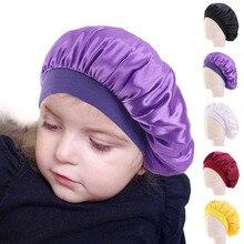 Детская атласная ночная шапочка для девочек, одноцветная шапочка для ухода за волосами, шапка, накидка на голову, бини, Skullies, модная детская Атласная шапочка