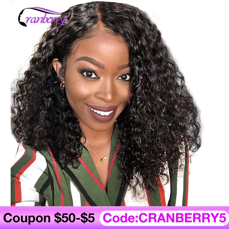 Cranberry 13X4 Lace Front Wig Bob Lace Front Wigs Brazilian Hair Deep Wave Lace Front Wig Remy Hair Lace Front Human Hair Wigs