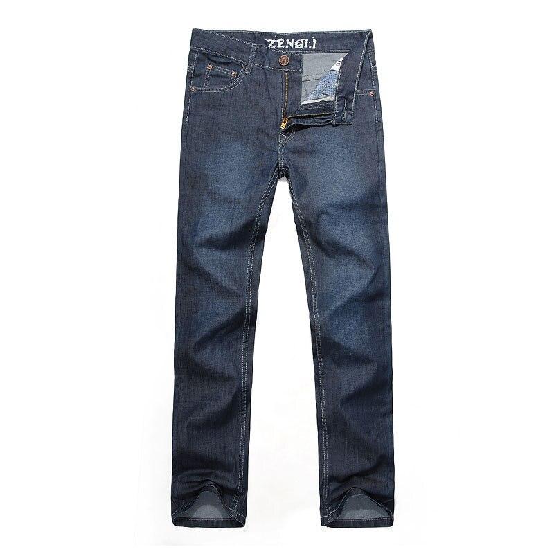 Zeng Li Autumn Plus-sized Thick Legs Wide Leg Thin Long Pants Light Blue Men Plus-sized Loose-Fit Youth Jeans Thin