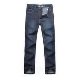 Zeng li Herfst Plus-sized Dikke Benen Wijde Pijpen Dunne Lange Broek Lichtblauw Mannen Plus-sized Losse -Fit Jeugd Jeans Dunne