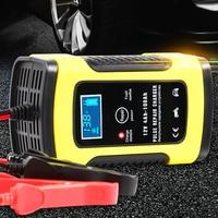 Cargador de batería para coche y moto, accesorio rápido y inteligente con pantalla LCD, seco, húmedo, para baterías de plomo ácido de 110V a 220V, 12V 6A