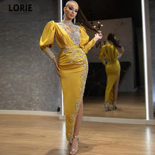 Лори Кристалл бусины желтый атласные вечерние платья Дубайский