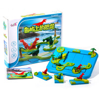 80 Challenges Improve Kids' Thinking Ability Dinosaur On The Island Smart Montessori Family Party Interactive Toys For Children